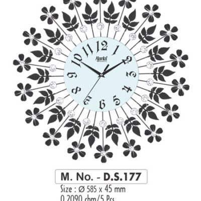 m.no.Ds.177, M.no.DS.177, ajanta clocks, wholesale ajanta clocks, wholesale ajanta clocks in madurai, wholesale ajanta clocks in tamil nadu, wholesale ajanta clocks in chennai, wooden pendulum clocks, glass pendulum clocks, wooden and glass pendulum clocks, wooden sweep second clocks, wooden clocks, glass clocks, ajanta wooden clocks, ajanta glass clocks, picture clocks, designer clocks, animals clocks, premium clocks, musical clocks, pendulum clcoks, musical and pendulum clocks, ajanta premium clocks, ajanta pendulum clocks, ajanta musical clocks, wholesale premium clocks, wholesale pendulum clocks, wholesale musical clocks, buy wall clocks in madurai, buy wall clocks online