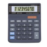 orpat sdc-0108, m.no.sdc-0108, M.no.sdc-0108, orpat sdc-0108, orpat calculators, orpat calculator, calculator, scientific calculator, check and correct calculator, basic calculator, wholesale calculator, calculators in tamilnadu, calculators in madurai, wholesale calculators in madurai, wholesale calculators in tamilnadu